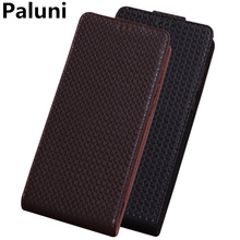 Business Style Genuine Leather Vertical Flip Case For
