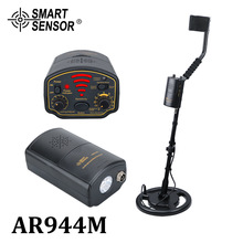 Metal Detector Metropolitana depth1.8m/3m AR944M Scanner Finder strumento 1200mA li-Batteria per Gold Digger Tesoro In Cerca di hunter