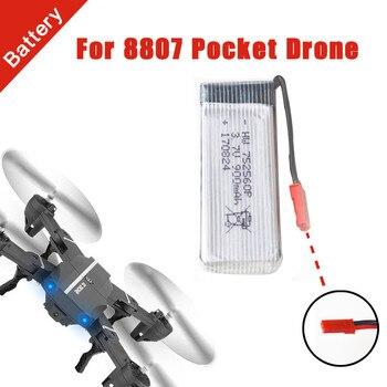 8807 a 8807W Drone RC batería de repuesto 3,7 MAH 900 V LI-PO batería extra para 8807 de 8807W RC Quadcopter accesorios de repuesto para Dron