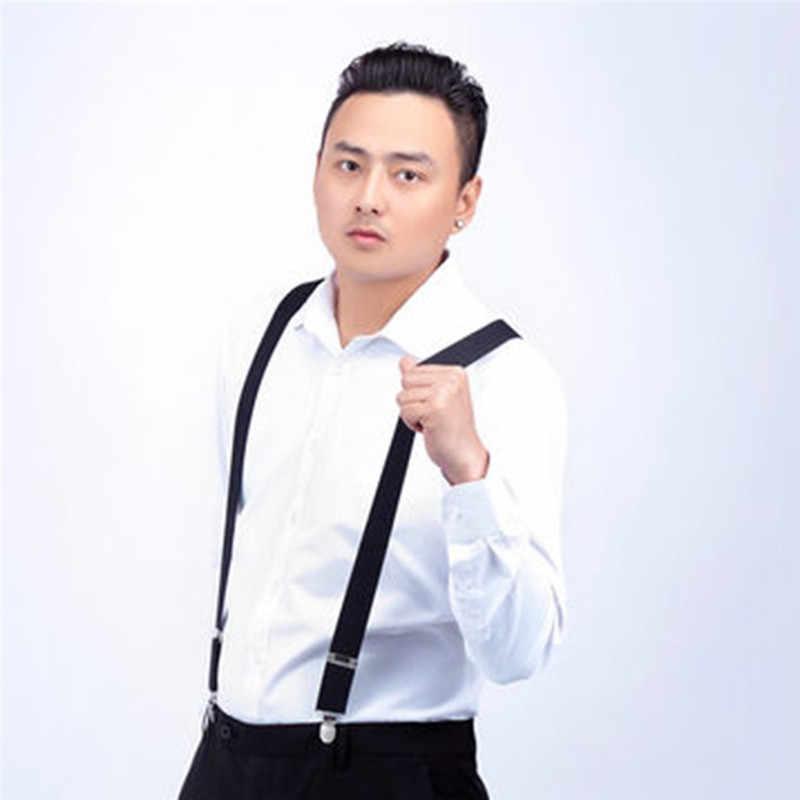 Мужская Рубашка Подвязки подтяжки для рубашки джентльмен 4 стальные зажимы
