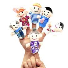 6 шт./компл. один Семья плюшевая кукла-напёрсток обучающая ручная игрушка для кукольного театра реквизит