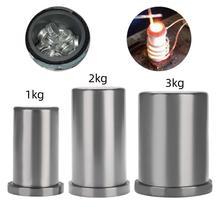 Плавильная печь 1kg2kg3кг золотого и серебряного цвета, тигель плавильный для ювелирных изделий