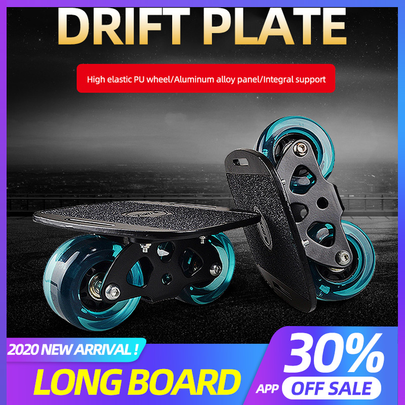 ARDEA Drift Board Plate 16.5*14cm Adult Portable Skateboard Driftboard Anti-skid Skate Board Sports For Freeline Roller Road
