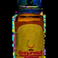 Ароматизатор пищевой Коньяк эссенция для напитков и кондитерских изделий мороженное настойки самогон дистиллят