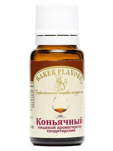 Food Flavoring Cognac Essence For Drinks And Pastry Cream Liqueurs Moonshine Distillate