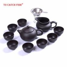 Высокое качество чайный набор кунг-фу Исин Чайный горшок ручной работы из фиолетовой глины чайный горшок набор чашек, Zisha Керамический Китайский чай Церемония подарок