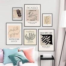 Retro Picasso plakaty na płótnie ściana artystyczny obraz Matisse abstrakcyjny nadruk roślin zdjęcia do nowoczesnego salonu unikalny wystrój domu