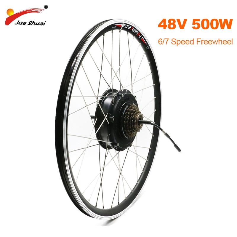 48V 500W tylne elektryczne koło silnikowe z wolnym kołem 6/7 prędkości Freewheel e Bike bezszczotkowy silnik piasty dla MTB zestaw do zamiany na rower elektryczny
