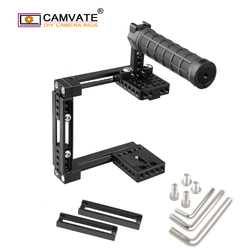 CAMVATE Dual-use Adjustable Cage with Top Handle (Rubber)  C1724