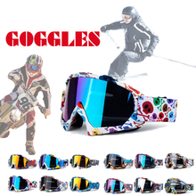 Airsoft Ski Men Women Anti-fog Winter Eyewear Goggles Anti-uv Snowboard Snow Outdoor Skiing Windproof Glasses