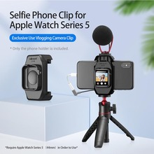 Ulanzi ST 09 Smartphone מחזיק קלאמפ עם קר נעל הר עבור Apple שעון סדרת 5 iPhone 11/11 פרו Vlog Selfie אבזרים