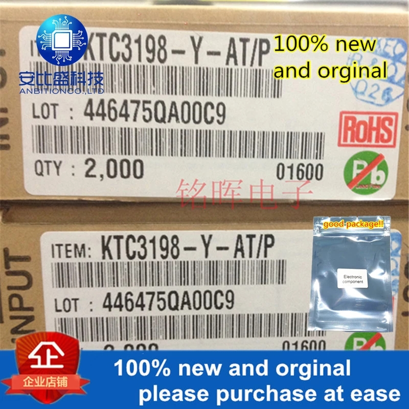 50pcs 100% New And Orgianl KTC3198 -Y TO-92 In Stock