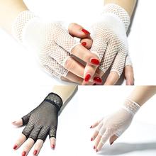 Damskie letnie rękawiczki krótkie pół palcowe rękawiczki modne wędkarskie rękawiczki siatkowe ultra-cienkie rękawiczki Cosplay koronkowe rękawiczki damskie rękawiczki nowość tanie tanio YJSFG HOUSE Stałe DO NADGARSTKA Adult CN (pochodzenie) WOMEN NYLON moda