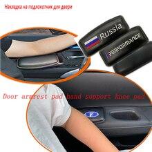 Универсальный автомобильный подлокотник для русской двери, мягкий кожаный защитный коврик для рук водителя, коврик для отдыха пассажира, поддерживающая Подушка, автомобильный подлокотник