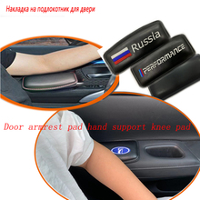 Leather Car Driver Door Armrest Knee Pad Pillow For Chevrolet Cruze Aveo Captiva Lacetti TRAX Sail Epica Jeep Renegade  Wrangler 2x car 3m sticker eagle eye drl light for chevrolet cruze aveo captiva lacetti trax sail epica for acura mdx rdx tsx