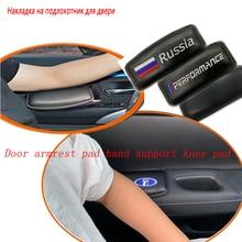 Универсальный автомобильный подлокотник для двери России, мягкий кожаный защитный коврик для ручки водителя, подушка для поддержки пассаж...