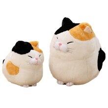 30 см мягкая подушка с рисунком животных мультяшная кошка плюшевые игрушки мягкие животные игрушечная кошка детские игрушки плюшевые мягкие милые дети