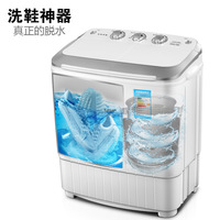 5kg Double Barrel Shoe Washing Machine  Portable Washing Machine  Washer and Dryer   Mini Washing Machine  Top Loading  220V|Washing Machines|   -