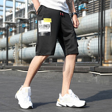 Men pattern Ruched Hem Short Solid Black Shorts Male Fashion Shorts Summer Mens Shorts Cotton Casual streetwear marque homme