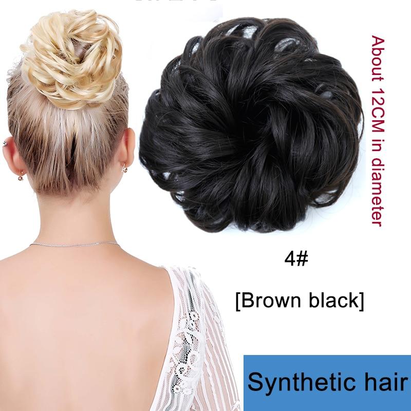 Бразильские волнистые шиньоны Bybrbana на заколках для наращивания, пучок волос для невест, 11 цветов, человеческие не реми волосы - Цвет: FQ001-4