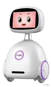educational robot for kids Chinese learning entertainment accompany smart robot