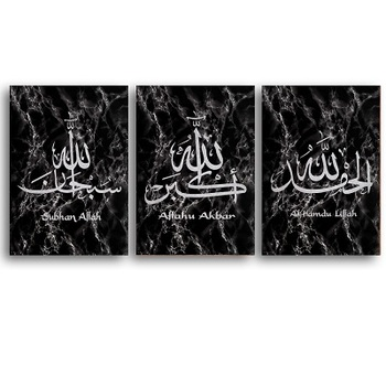 Marble Stone Islamic Wall Art Canvas Painting Wall Printed Pictures Calligraphy Art Prints Posters Living Room Ramadan Decor 14