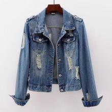 Large size 5XL denim jacket ladies jacket street clothing Ha