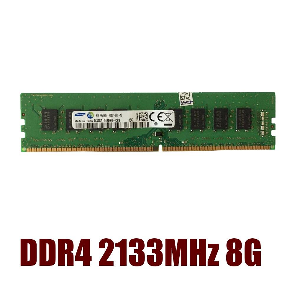 DDR4-2133MHz-8G-01