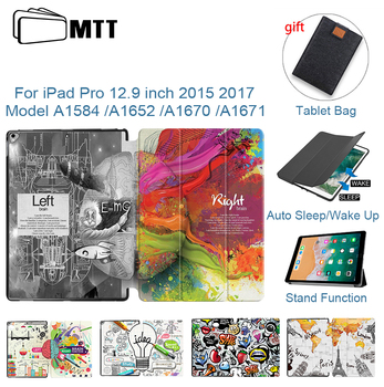 MTT PU Leather For iPad Pro 12.9 inch Tablet Case 2015 2017 Magnet Flip Smart Cover for iPad Pro 12.9 A1584 A1652 A1670 A1671 labato smart case for ipad 9 7 inch 2017 case pu leather luxury quality magnet smart cover for ipad 5 6 9 7 2017 fold flip cover