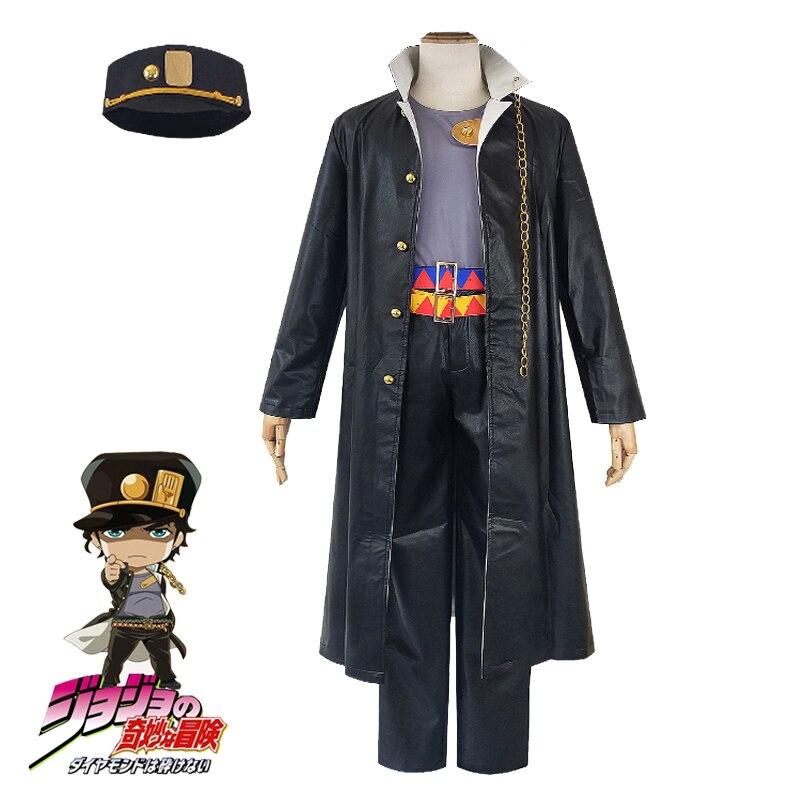 Hot Japanese Anime JoJos' Bizarre Adventure Kujo Jotaro Cosplay Costume Outfit Suit Men Halloween Party Costumes Full Set