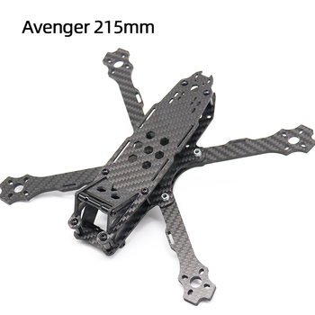 TCMMRC 5 Inch FPV Drone Frame Avenger 215 Wheelbase 215mm 4mm Arm Carbon Fiber for RC Racing FPV Drone Frame Kit diy mini fpv f2 mito 210 pure carbon fiber 210mm frame unassembled for diy racing drone quadcopter