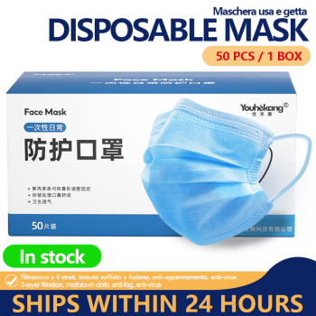 Mask 50pcs Disposable 3 Ply Antivirus Face Mask Anti Coronavirus Mouth Cover Flu Facial Dust Template Filter Corona Virus Masks 1