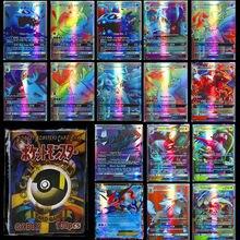 100pcs Pokemon MEGA GX Shining Cards Box TAKARA TOMY Playing Game Card Battle Trading Kaarten Carte Kids Children Toy Gift