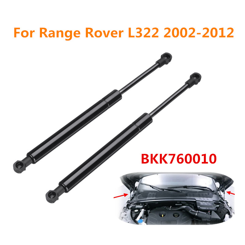 2pcs Front Engine Cover Bonnet Gas Hydraulic Shock Lift Struts Supports BKK760010 For Range Rover L322 2002 2003 2004 2005-2012