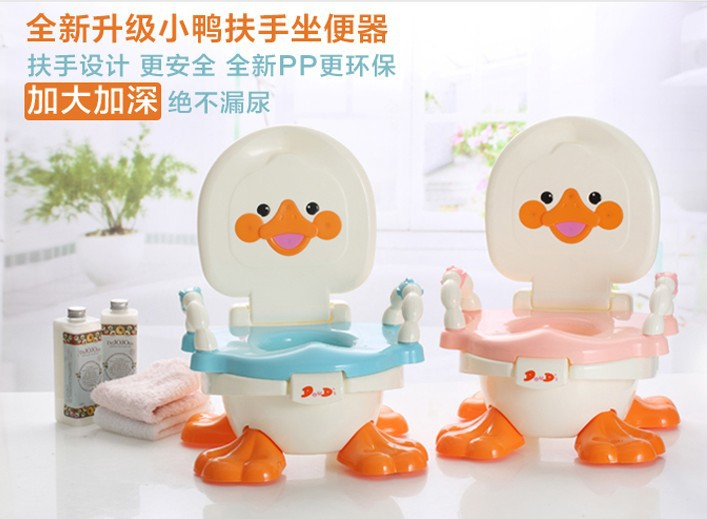 Brand New With Armrests Baby Toilet Drawer-type Urinal CHILDREN'S Potty Urinal Baby Chamber Pot