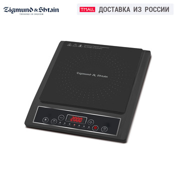 Induction Cookers Zigmund & Shtain ZIP-553 cooker cooking plate plates hot electric panel hob unit