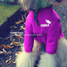 Одежда для собак, зимние теплые куртки для собак, щенков, Рождественская одежда, толстовки для маленьких и средних собак, щенок йоркширского терьера, наряд XS-2XL