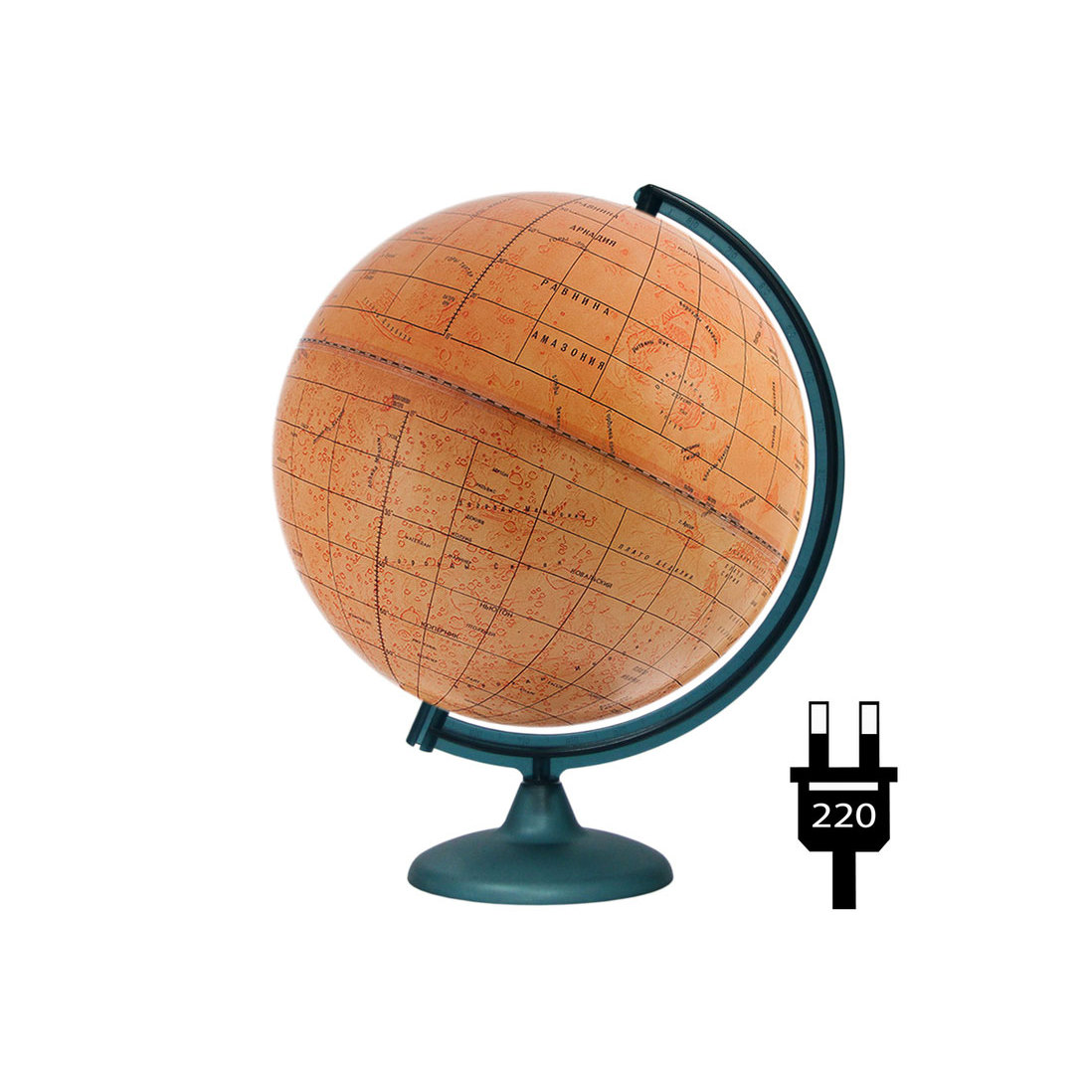 Mars Globe With A Diameter Of 320mm, With Illumination