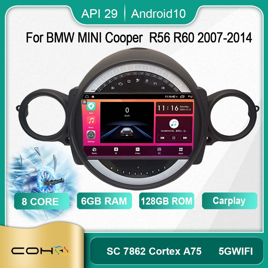 Buy Car Multimedia Player Android Best Deals On Car Multimedia Player Android From Global Car Multimedia Player Android Suppliers 926a9b Rissneif