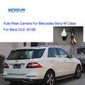 Yessun Auto Rückansicht Kamera HD Nachtsicht Reverse Kamera IP67 DC 12V Für Mercedes Benz M Klasse Benz GLE W166-in Fahrzeugkamera aus Kraftfahrzeuge und Motorräder bei