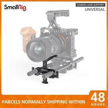SmallRig 15 мм LWS универсальная поддержка объектива для цифровой зеркальной камеры Y-образная фотография с 15-мм стержневым зажимом опорная устан...