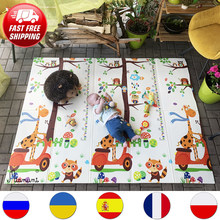 Miamumi Baby Activity Gym Foam Mat Kids Playmat Home Folding Thermal Carpet Crawling Rug Animal Alphabet Developing Children Toy