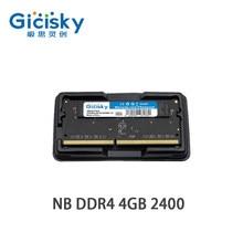 Gicisky nb ddr4 4 4gb ram 2400mhz módulo de memória computador portátil ferragem 4g 8g 16g 1.2v 260 pinos 2400 2666mhz sodimm ram notebook módulo