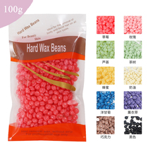 100g pack wax beans…