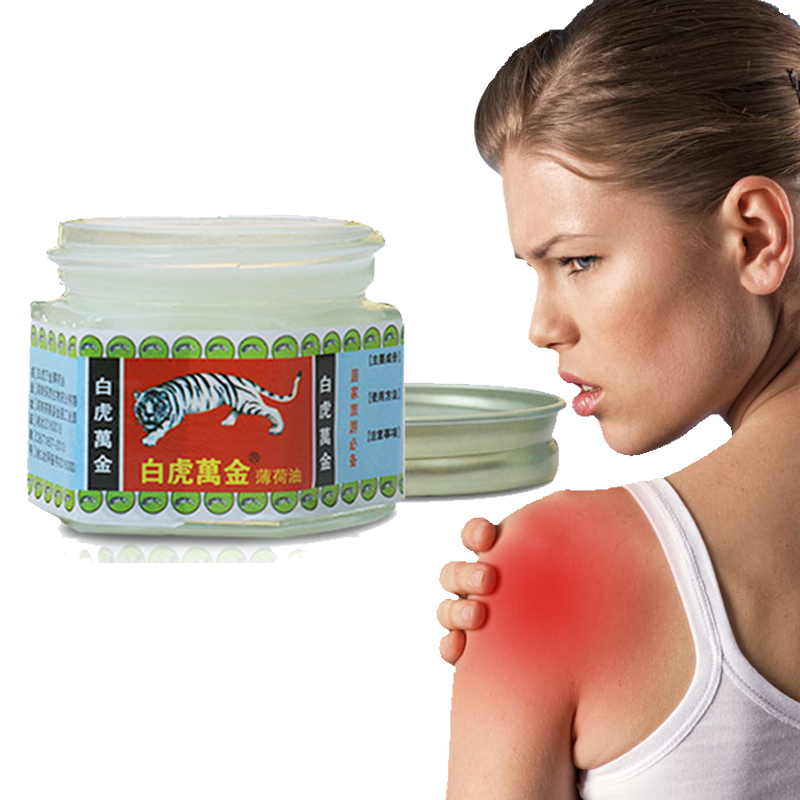 White Tiger Balm Active Tibia Joint Pain Body Massage Patches Pain Relief Active Tibia Cream Headache Balsamo Tigre Balm Oil 15g