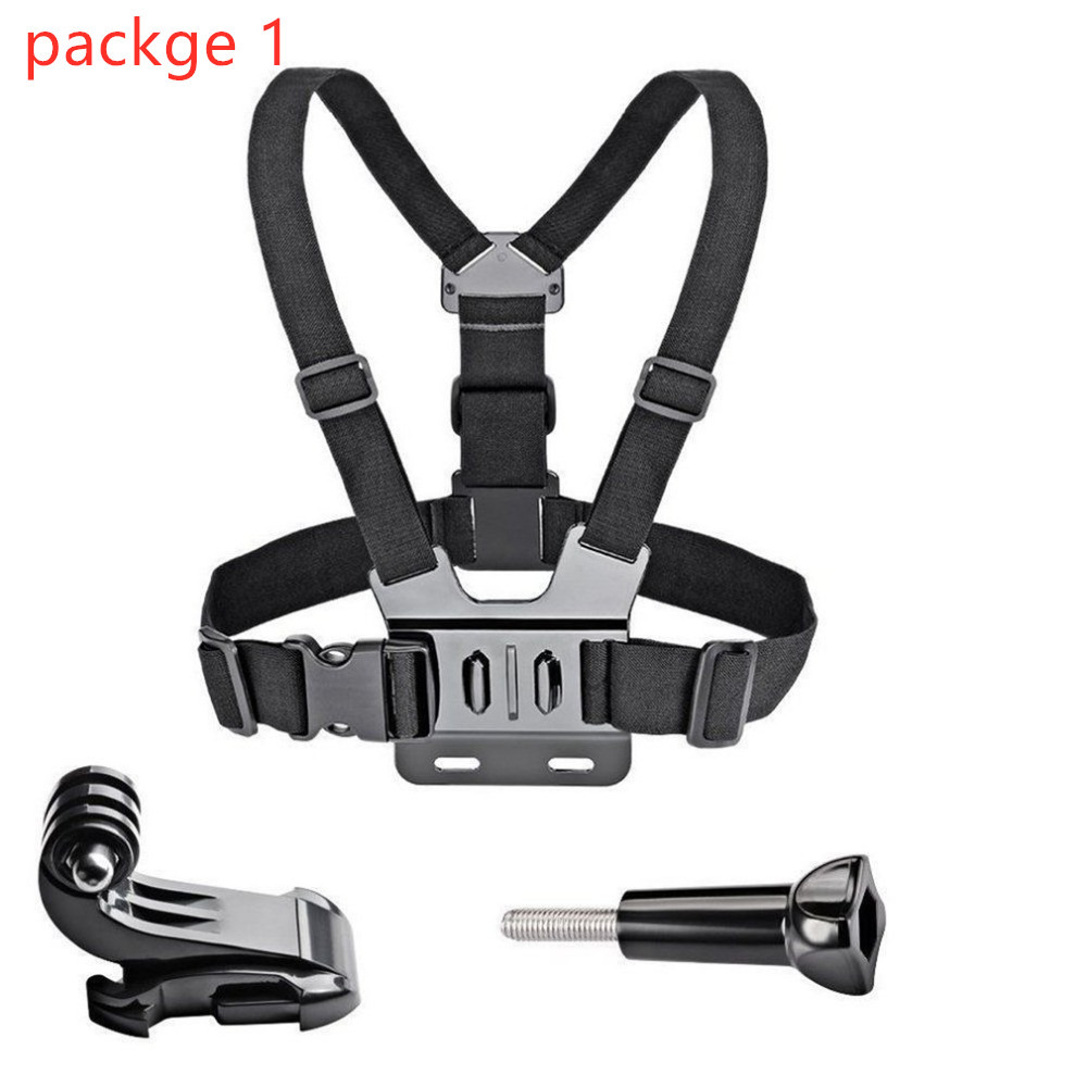 Adjustable-Chest-Body-Strap-Mount-Harness-Belt-for-Gopro-Hero-2-3-3-4-5-6_副本