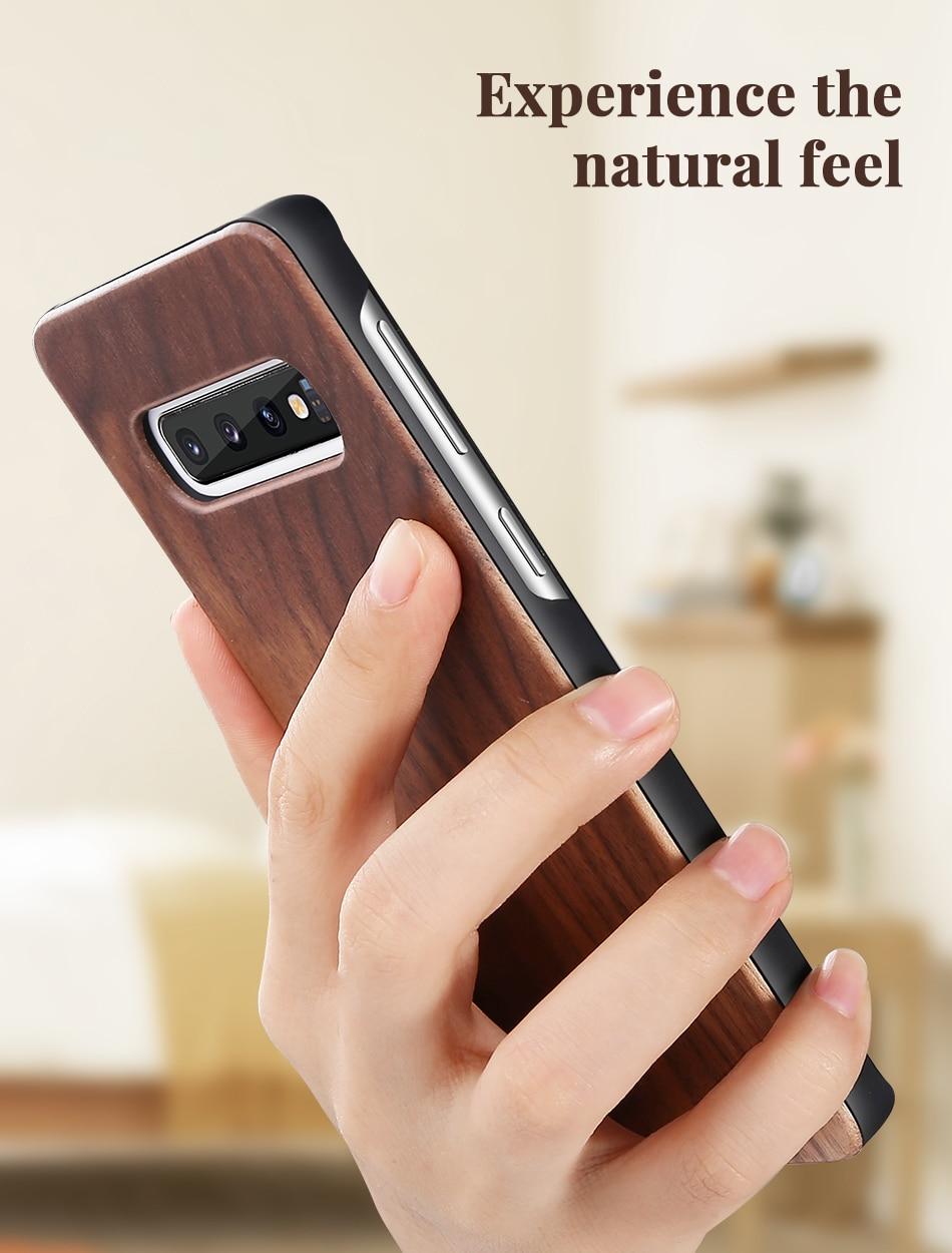 木纹壳-950_03