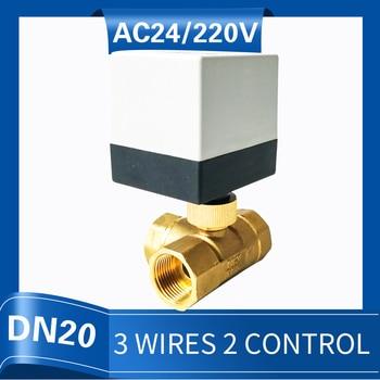 3-way T port electric motorized valve, 3/4