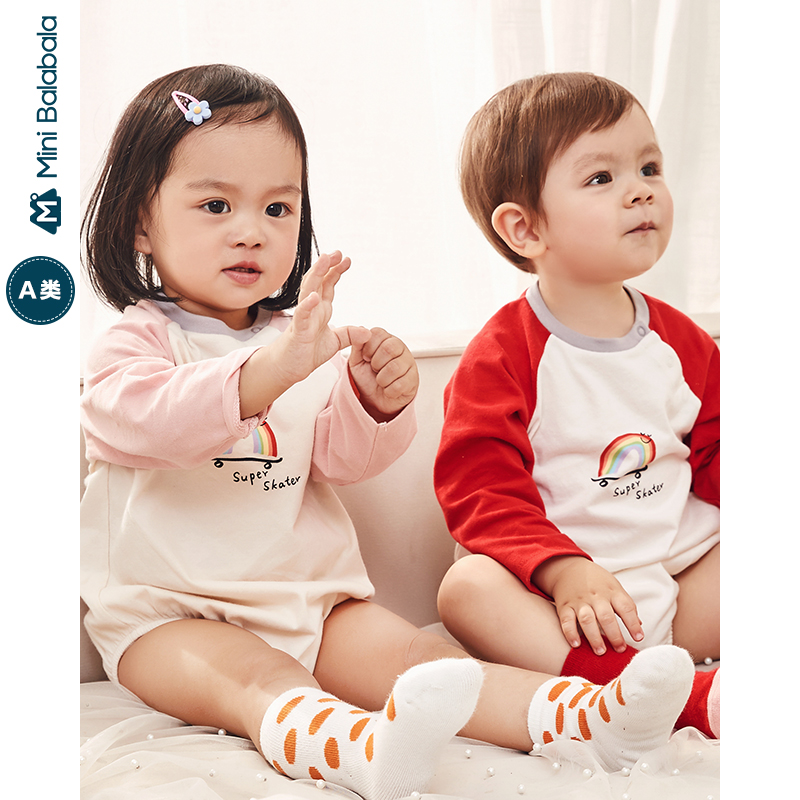 Mini Bababala Baby Coveralls 2020 Spring Models For Men And Women Babies Rompers Climbing Suit Skin-friendly Long Sleeve Bag