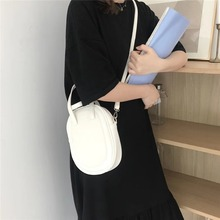 Fashion Pu Shoulder Crossbody Bag For Women Solid Color Round Bags Casual Handbags Tote High Quality Messenger Purses